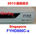 STOCK New white color Singapore set top box FYHD800C starhub cable HD TV Receiver for Singapore