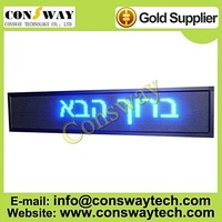 FedEx free shipping, outdoor led sign billboard with blue color size 78.7*15.7 inches