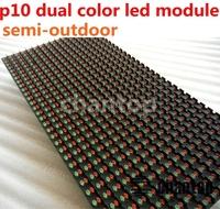 wholesale Semi-outdoor P10 tri-color / Double color 1R1G led scrolling dispaly unit module 320*160mm 32*16pixel
