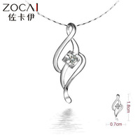ZOCAI BRANDS AURORA CERTIFIED 0.03 CT I / SI DIAMOND ROUND BIRLLIANT CUT PD950 PENDANT + 925 STERLING SILVER CHAIN