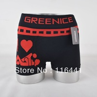 GREENICE Brand seamless underwear men boxer leisure  male sports boxer shorts