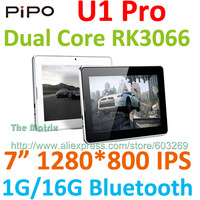 PiPO U1 Pro 7&quot; IPS Screen Dual Core RK3066 1.6GHz Android 4.1 Bluetooth Dual Camera 1GB RAM 16GB Flash Tablet PC
