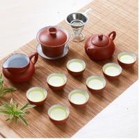 YIXING purple clay Tea set, 13pcs/set.grit teapot. clay gaiwan,small tea cups for Chinese kung fu tea service Free shipping !!!