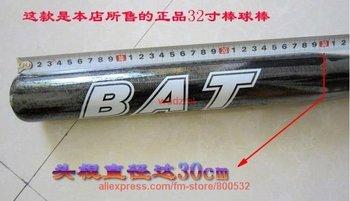 28 inch (68cm) baseball bats aluminium alloy baseball bat sports blue,silver,red,black to mixed