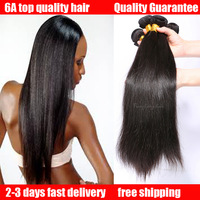 virgin brazilian straight 3pcs lot best quality juliet beauty hair Free shipping genesis straight hair extension KBL bulk hair