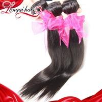 Beauty Hair Products 4pcs/lot Brazilian Human Weave Unprocessed Virgin Brazilian Straight Hair Weaving On Sale LQBST008