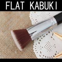Wholesale high quality Brand makeup Cosmetic brush F80 kabuki brush Flat-top foundation liquid powder brushes free shipping