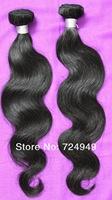 Rosa Hair Products Brazilian Virgin Hair Body Wave 3 /4 pcs Lot 100% Human Hair Grade 5A No Tangle No Shedding