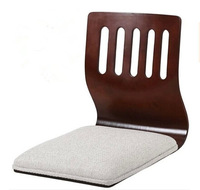 (4pcs/ lot)  Living room furniture walnut color white cushions Japanese tatami Zaisu chair floor Chair