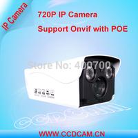 HD 720P 1.0 Megapixel IP Camera Waterproof IR security Web Camera for outdoor use EC-IP31K2P