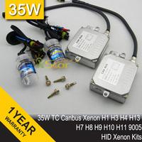 High Quality Hylux CANBUS Ballast Blocks Premium TC Bulb 35W HID Xenon Conversion Kits Single Beam H1 H3 H4 H7 H8 H9 H10 H11 H13