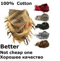 Military Shemagh Scarf Tactical Desert Arab Keffiyeh scarf arabic 100% Cotton 1pc