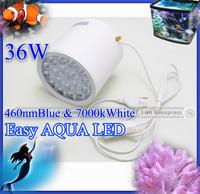 aquarium led lighting plant led blue light reef ce rohs led coral fishing led light - 36W Easy Aqua LED with diamond lens