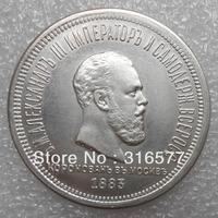 86.80%Silver Russia Russian Alexander III Coronation 1 Rouble 1883
