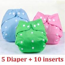 5 pcs Baby Adjustable Diaper +10 pcs Nappy Insert Washable Reusable Cloth Nappy Diaper 7 Colors snap Waterproof diaper Nappy(China (Mainland))