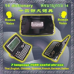 Chinese Thai English the three countries to translate the small language classification electronic dictionary(China (Mainland))