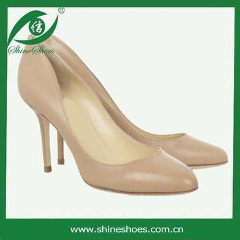 Nude women dress shoes