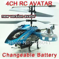 New Version Avatar F103 4CH IR Remote Control UFO quadcopter drone Gyro RTF 4 Channel RC Helicopter LED Gyro Blue Toy FSFSAWB