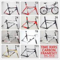 Time RXRS Carbon Frame Road Bike Frame,fork,headset,seatpost,,clamp,TIME Frame,road bike frame ,time frameset, cipollini/look