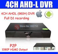 4ch CCTV AHD(960H) DVR Recorder 4ch Full D1 recording DVR HDMI + VGA OUTPUT, Mobile Phone View, Free CMS