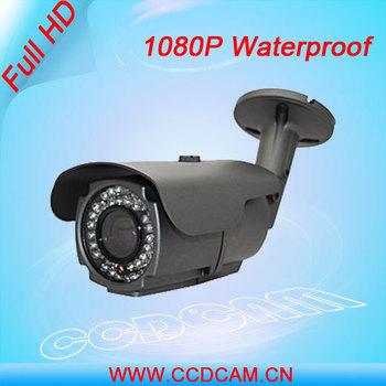 CCTV Full HD 1080P 2.0 Megapixel Real time network IP camera outdoor waterproof IR IP web camera EC-IP5811