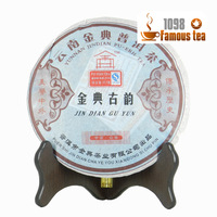 Promotion! 357g Organic Yunnan Puerh Ripe Shu Tea Cake,Long term Compressed Puer tea,Slim Tea,Free Shipping/1098 Wholesale China