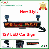 12V LED Scrolling Car Sign Board Programmable Red Message Display Screen Edit By PC/Mulit-language/550mm 1 pcs/lot Free Shipping