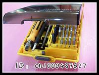 For MACBOOK AIR PRO A1181 A1342  A1278 A1286 A1297 A1370 A1369 A1465 A1425 A1398 PRECISION 45 IN 1 ELECTRON TORX REPAIR TOOLS