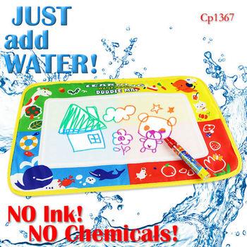 Free shipping In Stock 5pcs /Lots 46X30cm CP1367 Water  Drawing Toys Mat Aquadoodle Mat&1 Magic Pen/Water Drawing  Mat