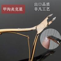 Wholesale  4pcs/lot-  Cuticle Nipper Cutter Nail Art Clipper Manicure Tool for Trim dead skin, cuticle and hangnail