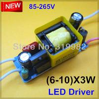 10pcs/lot, (6-10)X3W LED lamp driver, 6X3W, 7X3W, 8X3W, 9X3W, 10X3W common use, 600mA E27 E14 GU10 B22 led power lamp driver