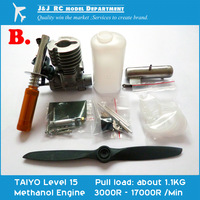 Free Shipping,15 Methanol Engine, 15 TAIYO Model Aircraft Engine with Other Necessary Accessories,100% New, Made inJapan