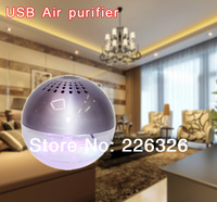 Hot sale Air Purifiers  USB  ozone generator water  Air Purifier Ozoner  for  home hepa  Ionizer dust  air purifier
